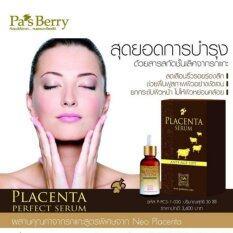 ราคา Pasberry เซรั่มรกแกะ Placenta Serum 30Ml ออนไลน์ กรุงเทพมหานคร