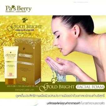 Pasberry gold bright facial foam โฟมล้างหน้าทองคำ พาสเบอร์รี่ โกลด์ไบร์ท เฟสเชียลโฟม (100g.) 1 ชิ้น