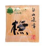 ขาย Pasha ผงเกลือออนเซนสำหรับแช่ตัวอาบน้ำ Mori No Ibuki Beech จำนวน 4 ซอง กรุงเทพมหานคร
