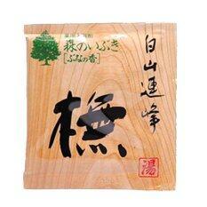 ราคา Pasha ผงเกลือออนเซนสำหรับแช่ตัวอาบน้ำ Mori No Ibuki Beech จำนวน 4 ซอง