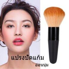 โปรโมชั่น Pathfinder 3Pcs Powder Brush High End Synthetic Hair One Color Kabuki Brush For Make Up For Beauty Intl จีน