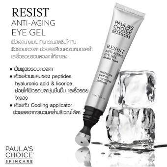 Paula's Choice RESIST Anti-Aging Eye Gel (15ml.)