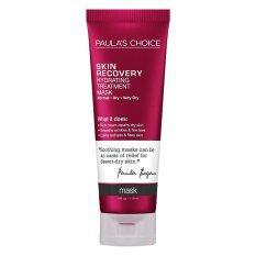 ราคา Paula S Choice Skin Recovery Hydrating Treatment Mask 118 Ml ใหม่