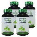 ขาย ปัญจขันธ์ Herbal One Jiaogulan 100 Capsule X 4 Bottle ออนไลน์ กรุงเทพมหานคร