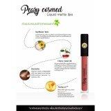 ซื้อ ลิปแมทท์ สวย ปลอดภัยสำหรับลูกรัก Peary Cosmed Liquid Matte Lips ใหม่