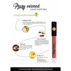ราคา ลิปแมทท์ สวย ปลอดภัยสำหรับลูกรัก Peary Cosmed Liquid Matte Lips เป็นต้นฉบับ Peary Cosmed