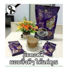 ราคา Peem Coffee กาแฟสมุนไพรเพื่อสุขภาพ 22 In 1 1 ห่อ X15 ซอง