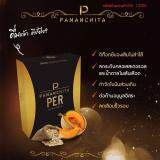 ซื้อ Per By Pananchita ดีท๊อก ลดน้ำหนักสำหรับคนลดยาก