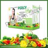 Percy Daily Detox เพอร์ซี่ ไดลี่ ดีท้อกส์ อาหารเสริมล้างสารพิษจากไฟเบอร์ธรรมชาติ 1กล่อง 10ซอง ใน กรุงเทพมหานคร