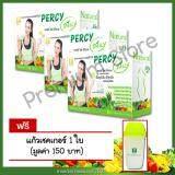 ราคา Percy Daily Detox เพอร์ซี่ ไดลี่ ดีท้อกส์ อาหารเสริมล้างสารพิษจากไฟเบอร์ธรรมชาติ 3กล่อง 30ซอง แถม แก้วเชคเกอร์ Percy Detox 1 ใบ ถูก