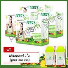 Percy Daily Detox เพอร์ซี่ ไดลี่ ดีท้อกส์ อาหารเสริมล้างสารพิษจากไฟเบอร์ธรรมชาติ 4กล่อง 40ซอง แถม แก้วเชคเกอร์ Percy Detox 2 ใบ เป็นต้นฉบับ
