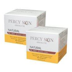 ซื้อ Percy Skin Absolute ครีมมาร์คหน้า เพอร์ซี่ สกิน แอปโซลูท 2 กระปุก ขนาด 20 กรัม ใหม่