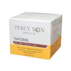 ซื้อ Percy Skin Absolute ครีมมาร์คหน้า เพอร์ซี่ สกิน แอปโซลูท 20 กรัม Percy Skin Absolute เป็นต้นฉบับ