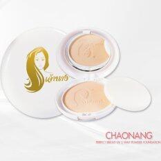 ขาย Perfect Bright Uv 2 Way Powder Foundation Spf 20 Pa No 2 แป้งเจ้านาง เจ้านางไทยแลนด์ เบอร์ 2 สำหรับผิวสองสี เป็นต้นฉบับ