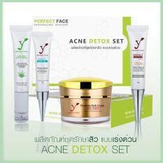 ขาย Perfect Face Acne Detox Set แอคเน่ดีท็อคเซต ชุดรักษาทุกปัญหาสิว Perfect Face ใน กรุงเทพมหานคร
