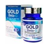 ซื้อ Pgp Gold Beta Gโกลด์ เบต้า จี 1 กล่อง X 30เม็ด ถูก