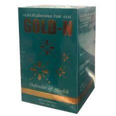 ส่วนลด Pgp Gold Enz โกลด์ เอ็นไซม์ 1 กล่อง ไทย