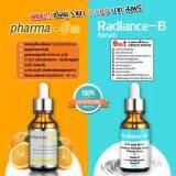 ขาย Pharma C20 Radiance B ซื้อคู่ ครอบคลุมครบทุกปัญหาผิวหน้าคุณ สิว หลุมสิว จุดด่างดำจากสิว ถูก