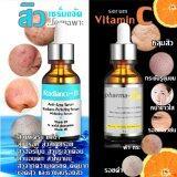 ส่วนลด Pharma C20 Radiance B ซื้อคู่ ครอบคลุมครบทุกปัญหาผิวหน้าคุณ สิว หลุมสิว จุดด่างดำจากสิว Need Cosmetics ปทุมธานี