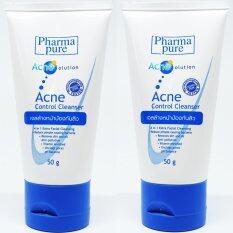 โปรโมชั่น Pharma Pure Acne Control Cleanser เจลล้างหน้าป้องกันสิว 50 G X 2 ถูก