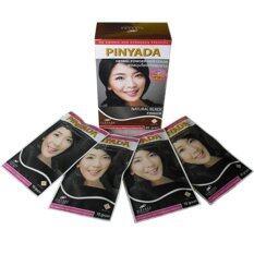 โปรโมชั่น ผงสมุนไพรปิดผมขาวไร้สารก่อมะเร็ง ภิญญดา สีดำ มี อย จำนวน 1 กล่องมี 4 ซอง Pinyada ใหม่ล่าสุด
