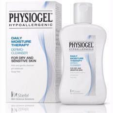 ขาย Physiogel Hypoallergenic Daily Moisture Therapy Dermo Cleanser For Dry And Sensitive Skin 150Ml