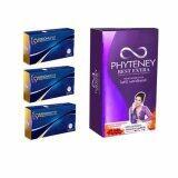 ซื้อ อาหารเสริม Phyteney ไฟทินี่ 1 กล่อง Kionu789 ไคโอนู 3 กล่อง ใหม่