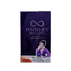 ซื้อ Phyteney Best Extra ไฟทีนี เบสท์ เอ็กซ์ตร้า อาหารเสริมลดน้ำหนัก 30แคปซูล 1 กล่อง Phyteney
