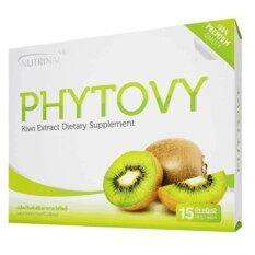 Phytovy ดีท็อกล้างลำไส้ ไฟโตวี่ 15 ซอง 1 กล่อง ใหม่ล่าสุด
