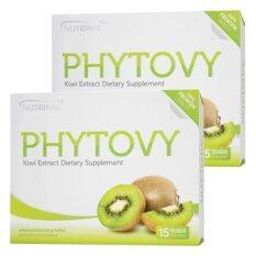 ขาย Phytovy ไฟโตวี่ ดีท็อกล้างลำไส้ 15 ซอง X 2 กล่อง สินค้าจะถูกแกะเพื่อกรีดรหัสตัวแทน เพื่อป้องกันการถูกตัดรหัสจากบริษัท ถูก