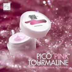 ขาย Pico Ok Pico Pink Tourmaline Mask พิโกะพิงค์ ทัวร์มารีนมาส์ค 30 Ml Pico Pink Mask ใน ไทย
