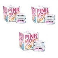 ขาย Pink More Lips N*ppl*s Cream 3กล่อง