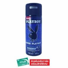 ซื้อ Playboy เพลย์บอย ซูเปอร์ บอดี้สเปรย์สำหรับผู้ชาย 150 มล Playboy