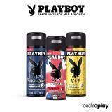 ขาย เซ็ตสุดคุ้ม Playboy Male Body Spray Set เพลย์บอย บอดี้ สเปรย์ หลากกลิ่น สำหรับผู้ชาย ลอนดอน วีไอพี คิง ออฟ เดอะ เกม เป็นต้นฉบับ