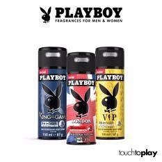 เซ็ตสุดคุ้ม Playboy Male Body Spray Set เพลย์บอย บอดี้ สเปรย์ หลากกลิ่น สำหรับผู้ชาย ลอนดอน วีไอพี คิง ออฟ เดอะ เกม เป็นต้นฉบับ