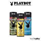 ราคา เซ็ตสุดคุ้ม Playboy Mixed Male Body Spray Set เพลย์บอย บอดี้ สเปรย์ หลากกลิ่น สำหรับผู้ชาย วีไอพี เจเนอเรชั่น เพลย์ อิท ไวลด์