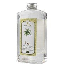น้ำมันมะพร้าวสกัดเย็น ยี่ห้อ Plearn (เพลิน) ขนาด 500. มล.(pure Extra Virgin Coconut Oil 500 Ml).