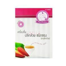 ราคา Plee Preme ชาปลีกล้วย เพิ่มน้ำนมแม่ สำหรับคุณแม่ตั้งครรภ์และให้นมลูก 10 ซอง กรุงเทพมหานคร