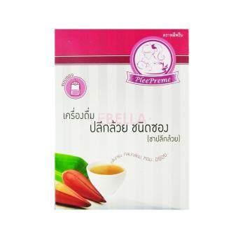 Plee Preme ชาปลีกล้วย เพิ่มน้ำนมแม่ สำหรับคุณแม่ตั้งครรภ์และให้นมลูก (10 ซอง)