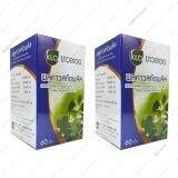 ขาย ขาวละออ พลูคาวสกัด พลัส Plukaow Extract Plus Khaolaor 60 Cap X 2 Bottle ออนไลน์ ใน กรุงเทพมหานคร