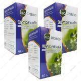 ราคา ขาวละออ พลูคาวสกัด พลัส Plukaow Extract Plus Khaolaor 60 Cap X 3 Bottle Khaolaor ใหม่