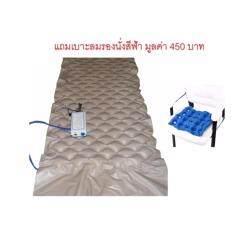 ขาย Plusslim ที่นอนลม เตียงลม เพื่อสุขภาพ การผ่อนคลาย ป้องกันแผลกดทับ Anti Bedsore Air Bed Mattress ใช้ง่าย พร้อมปั้มลม เบาะลมสีฟ้า Plusslim