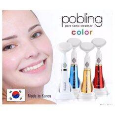 ซื้อ Po Bling Pore Sonic Cleanser Color Blue แปรงทำความสะอาดผิวหน้า Red ออนไลน์ ถูก