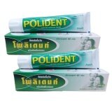 ทบทวน Polidentครีมติดฟันปลอม โพลิเดนท์ 60 กรัม 2 กล่อง Polident
