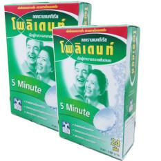ซื้อ Polident โพลิเดนท์ เม็ดฟู่ทำความสะอาดฟันปลอม 24เม็ด กล่อง 2 กล่อง ใหม่