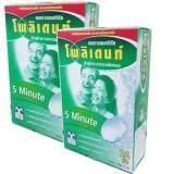 ราคา Polident โพลิเดนท์ เม็ดฟู่ทำความสะอาดฟันปลอม 24เม็ด กล่อง 2 กล่อง เป็นต้นฉบับ
