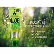 ขาย Polvera เจลว่านหางจระเข้สด Aloevera Fresh Gel 120G ของแท้100 Polvera เป็นต้นฉบับ
