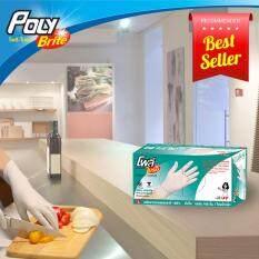 ซื้อ Poly Brite ถุงมือยางอนามัย รุ่น Extra Thin Size L 1 กล่อง 100ชิ้น