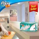 ขาย ซื้อ Poly Brite ถุงมือยางอนามัย รุ่น Extra Thin Size M 1 กล่อง 100ชิ้น ใน กรุงเทพมหานคร