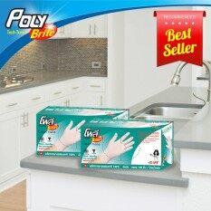 ราคา Poly Brite ถุงมือยางอนามัย รุ่น Extra Thin Size M 2 กล่อง กล่องละ100ชิ้น ใหม่ ถูก